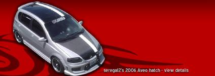 serega2's 2006 Aveo hatch